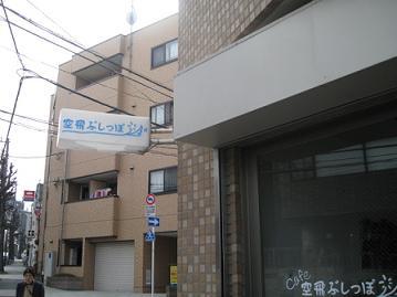 IMG_5256.JPG